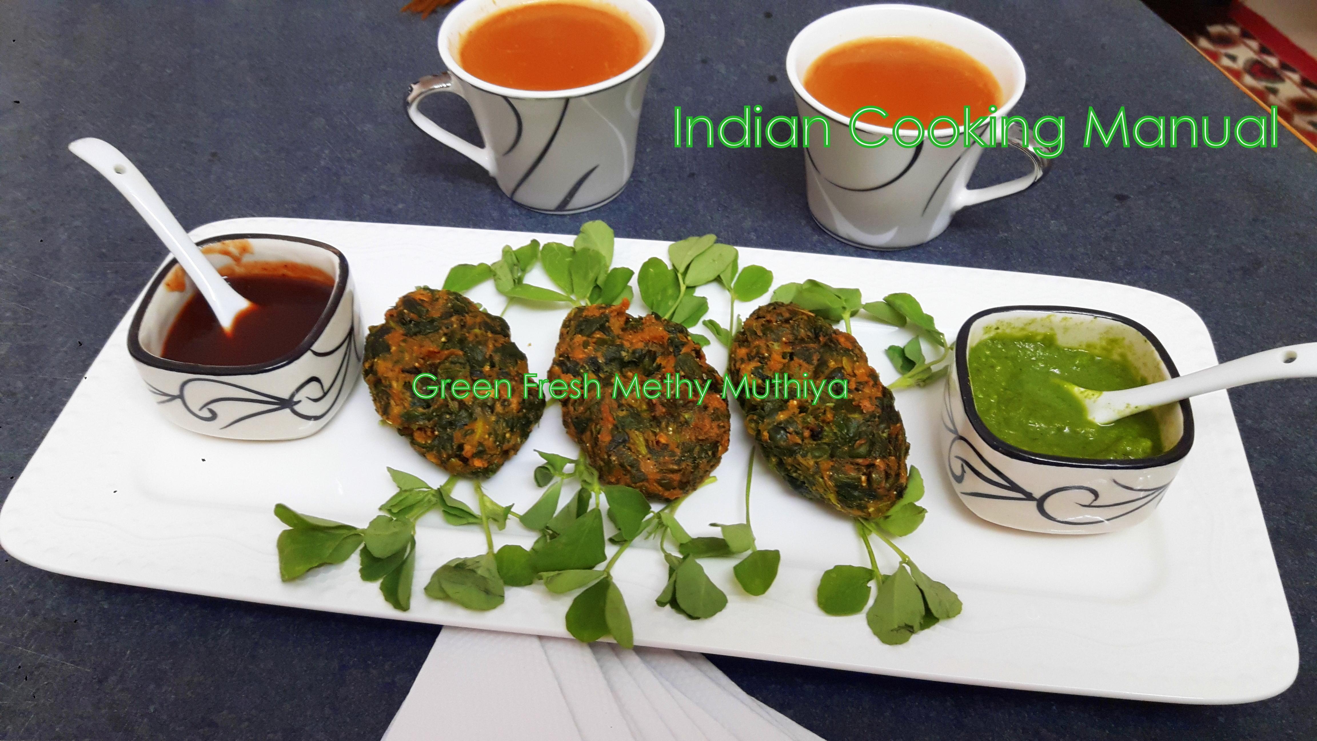 Green Fresh Methy Fritters (Methy Saag Muthiya)