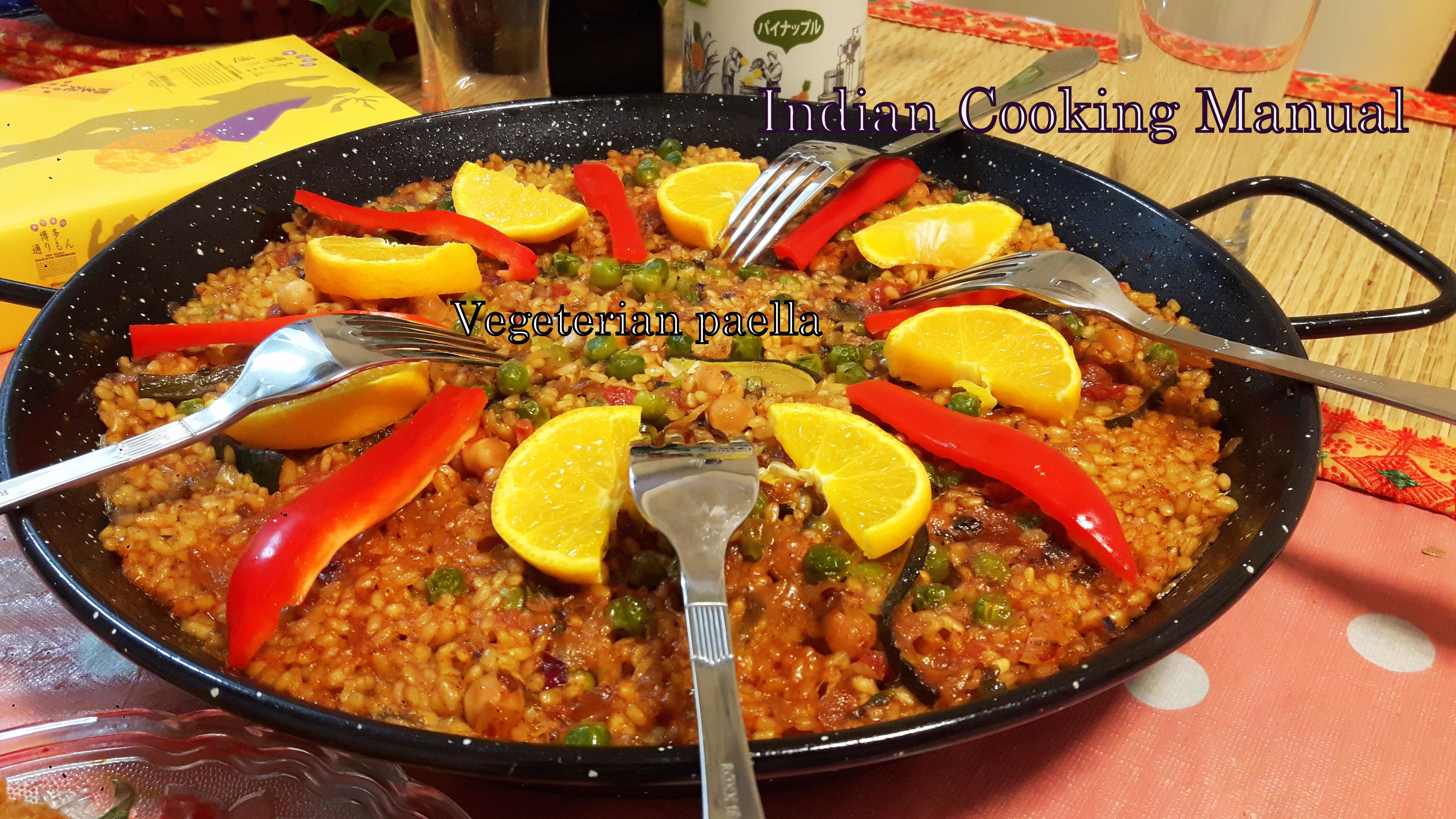 Vegetarian Paella (Spanish dish)