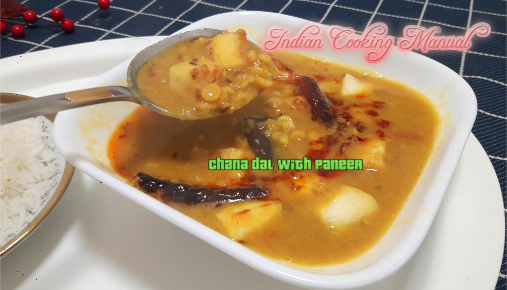 Chana dal with Paneer (Split Bengal gram with fresh cheese)