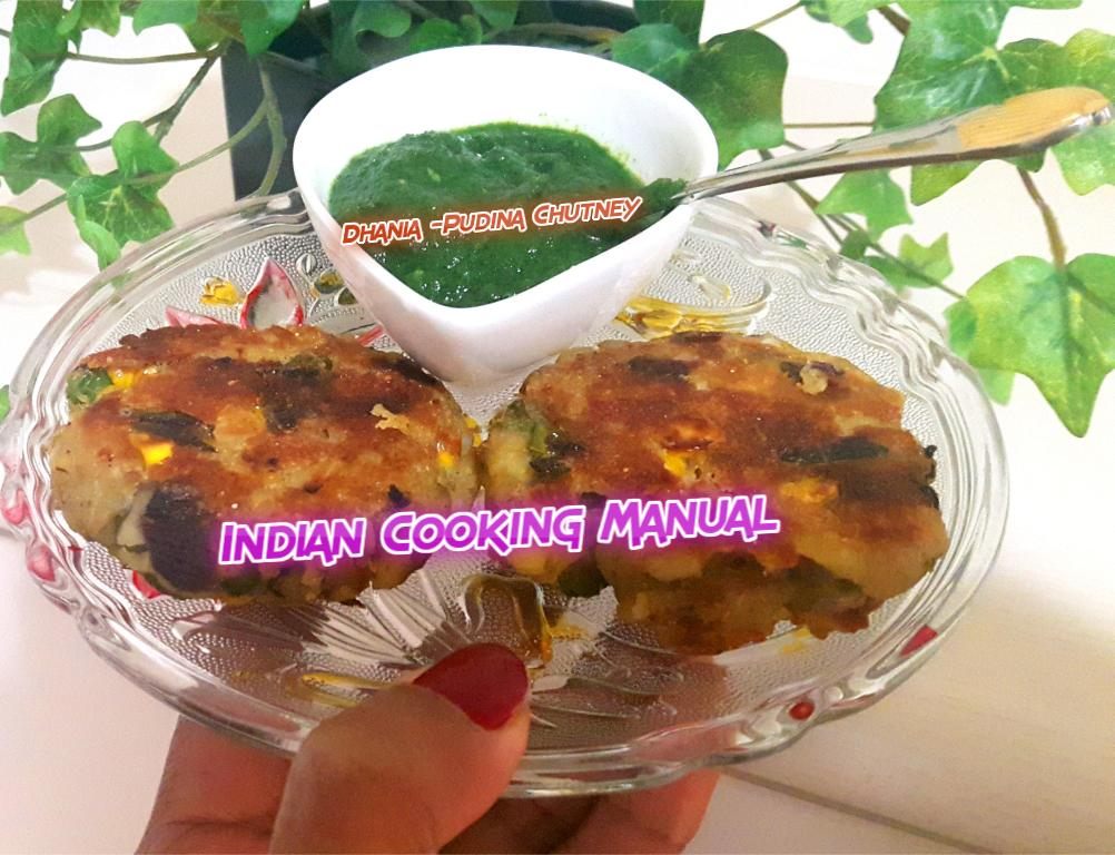 Dhania -Pudina Chutney (Green Coriander- Mint Dip)