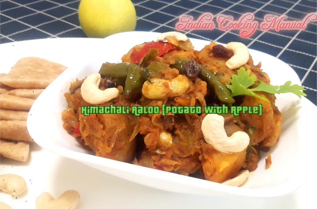Himachali Aaloo(Potato with Apple)