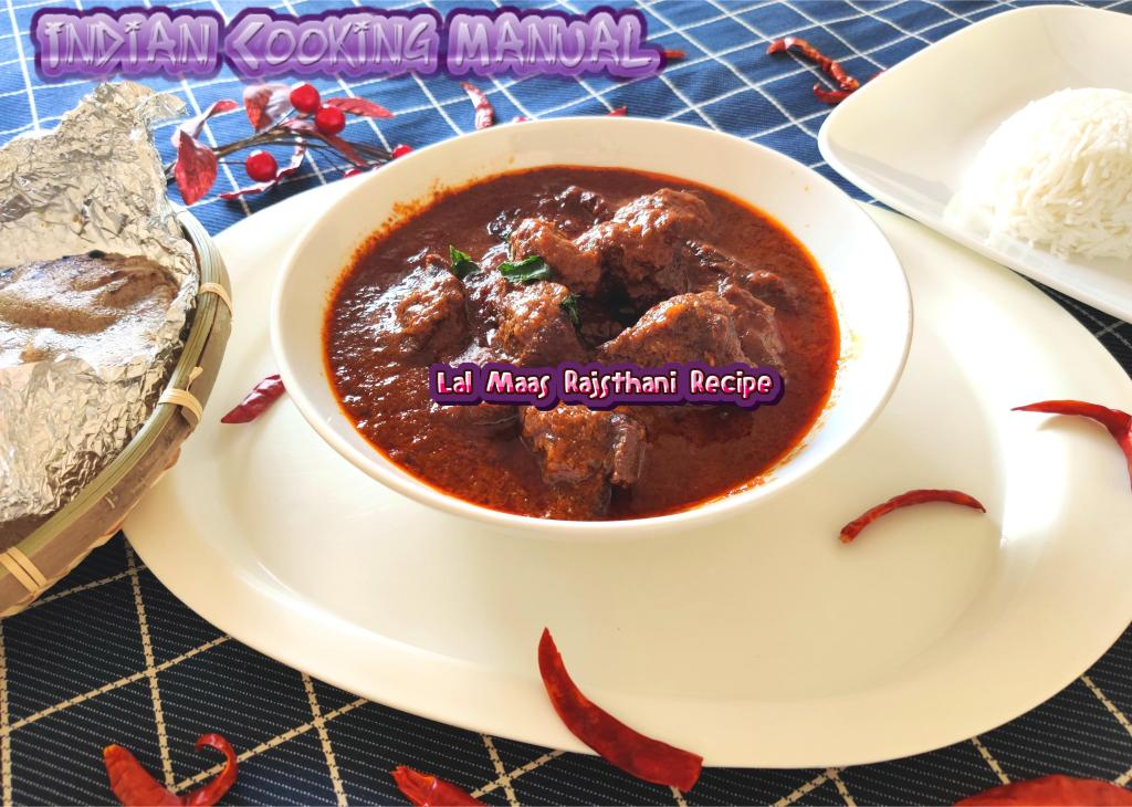 Lal Maas Rajasthani Recipe (Mutton in Red Spicy Gravy)