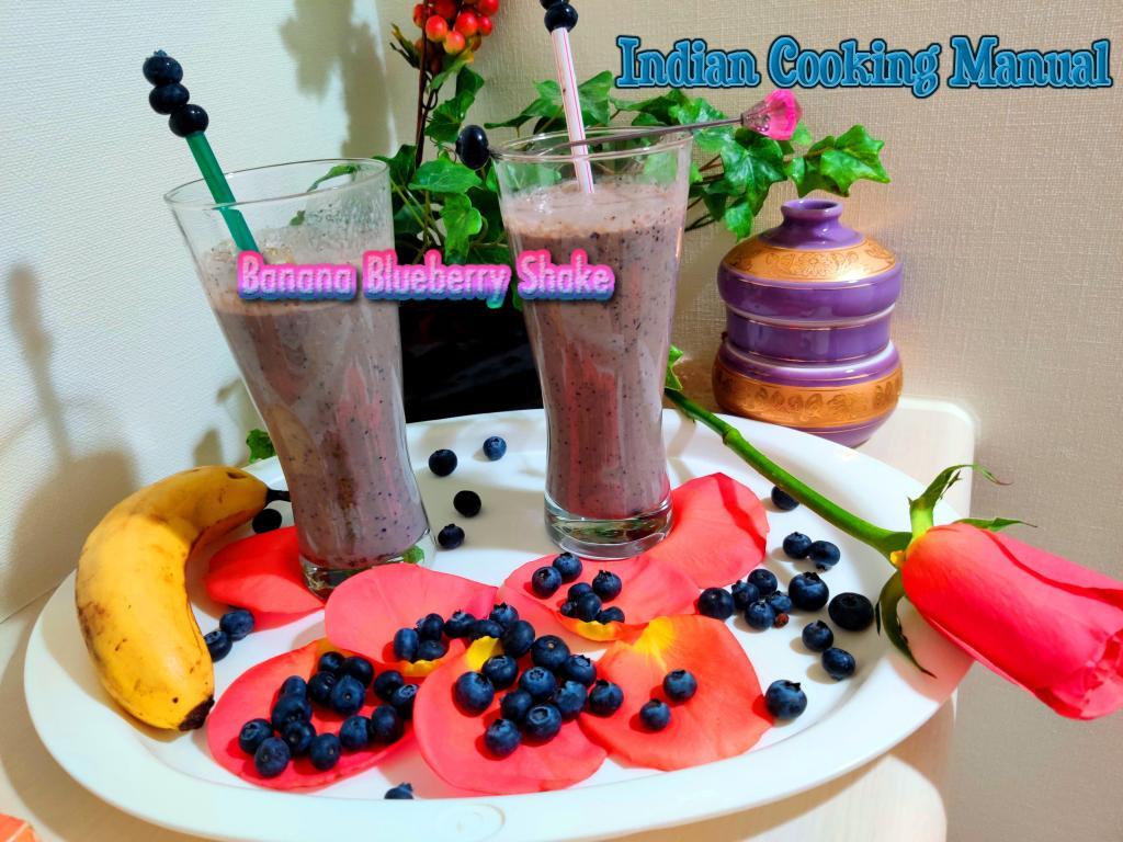 Banana Blueberry Shake