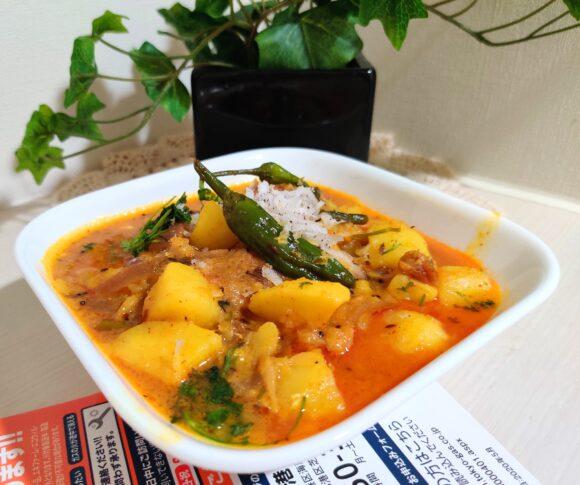 Aaloo (Potato) Curry Maharashtra Style