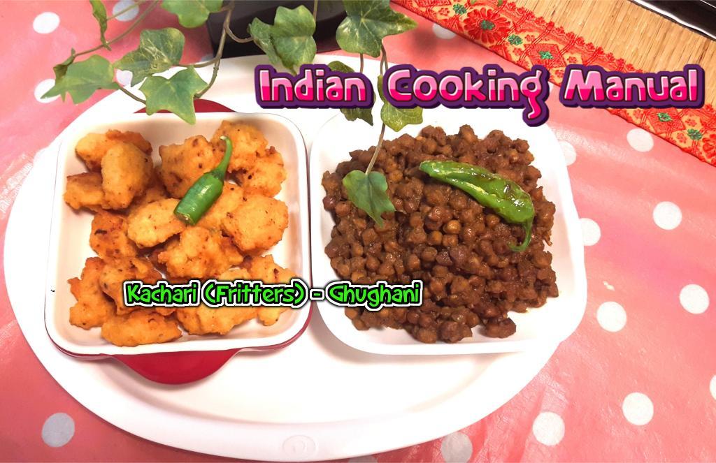 Kachari (Fritters) – Ghughani