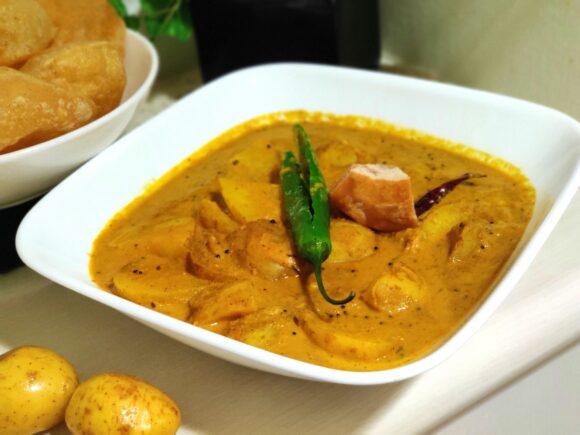 Gujarati Potato Curry